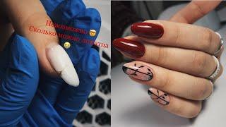 ПОСТОЯННО ТРЕСКАЕТ действенный способ ремонта ногтей Как сделать идеальный маникюр