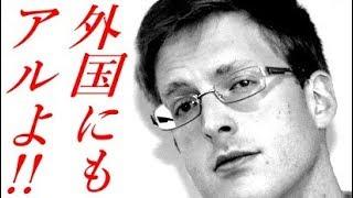 【闇文化】厚切りジェイソンが語る外国人タレントの悩みが世界共通www ...