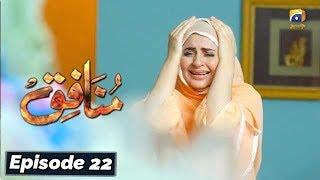 Munafiq - Episode 22 - 25th Feb 2020 - HAR PAL GEO