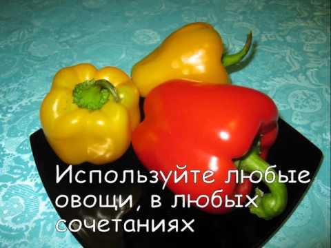 Овощной или фруктовый салат