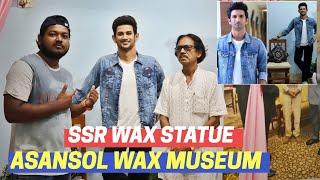 Sushant Singh Rajput Wax Statue in Asansol Wax Museum First in India Sushanta Ray Mohishila Colony