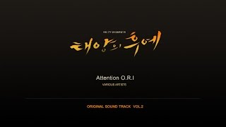 [태양의 후예 Vol.2 ] Attention O.R.I - Various Artists (Descendants of the Sun OST)