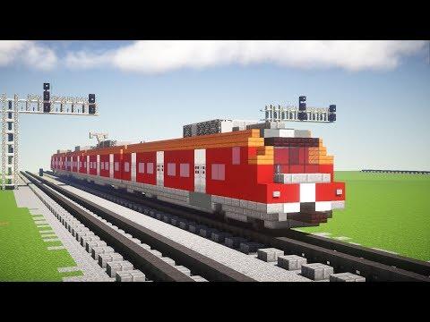 Minecraft DB Class 423 German S-Bahn EMU Tutorial