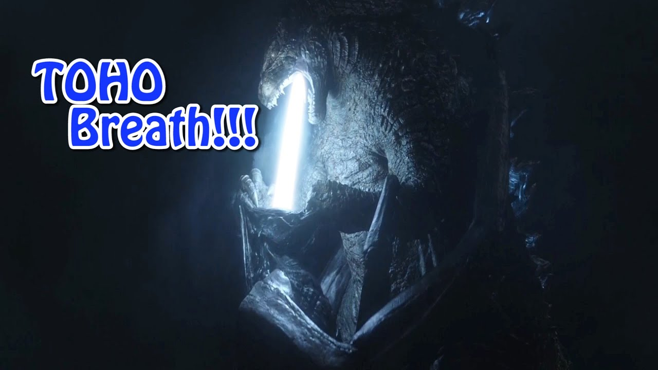Godzilla Toho Kiss of ...