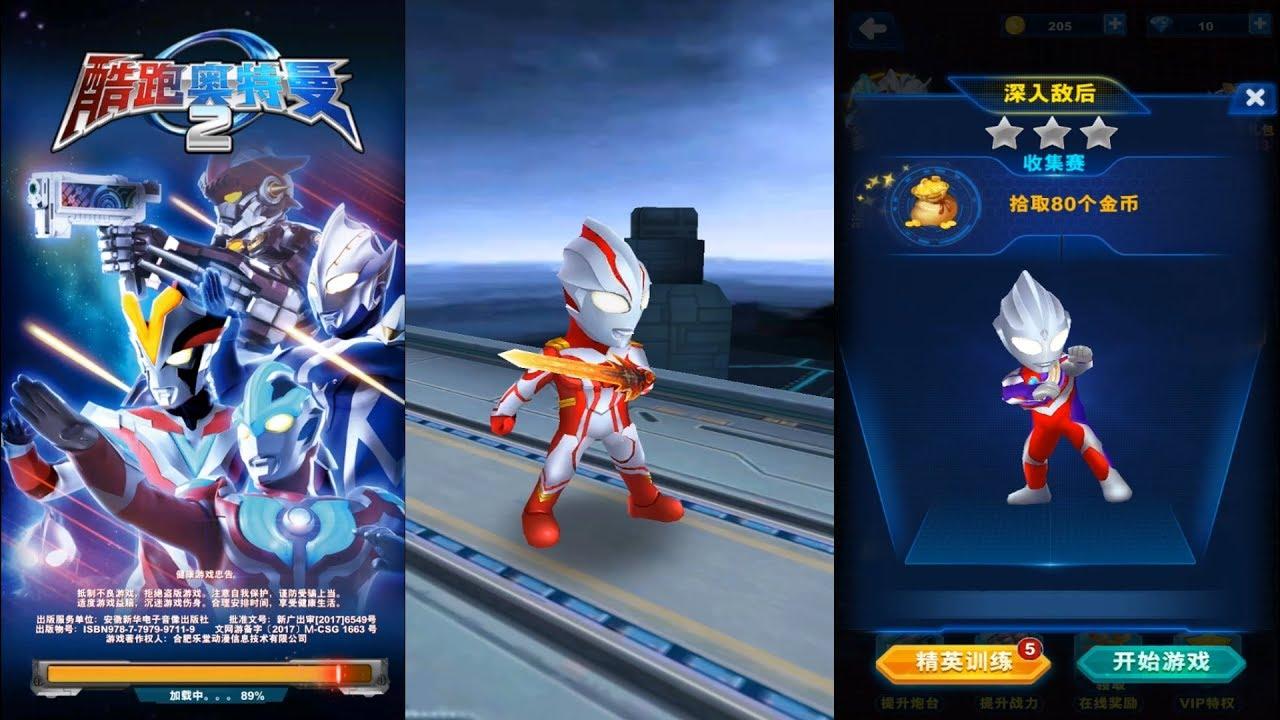 Sieu nhan game play   Ultraman Run mobile android/ios   Ultraman Ginga chiến đấu với quái vật
