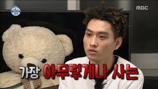 [I Live Alone] 나 혼자 산다 - C Jamm, Free Single Life Revealed! 20160826