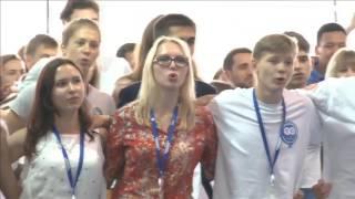Гимн российской нации на «Территории смыслов-2016»