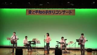 加山雄三とザ・ヤンチャーズ「座・ロンリーハーツ親父バンド」 をコピー...