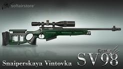 [Review] Raptor Snaiperskaya Vintovka SV-98 - 6mm Federdruck Airsoft/Softair (German,DE)