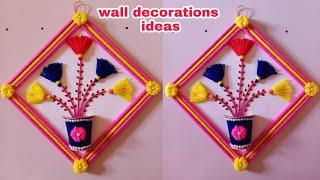 #wallhanging   #wallhanginghomedecor DIY EASY WALL DECOR!!WOOLEN TORAN!!WOOLEN CRAFT!!FLOWER PANTING