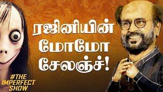 Jayakumar cautions Rajini over choice of words at Karunanidhi memorial|The Imperfect Show