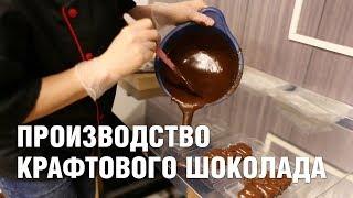 В Лиде открыли производство крафтового шоколада