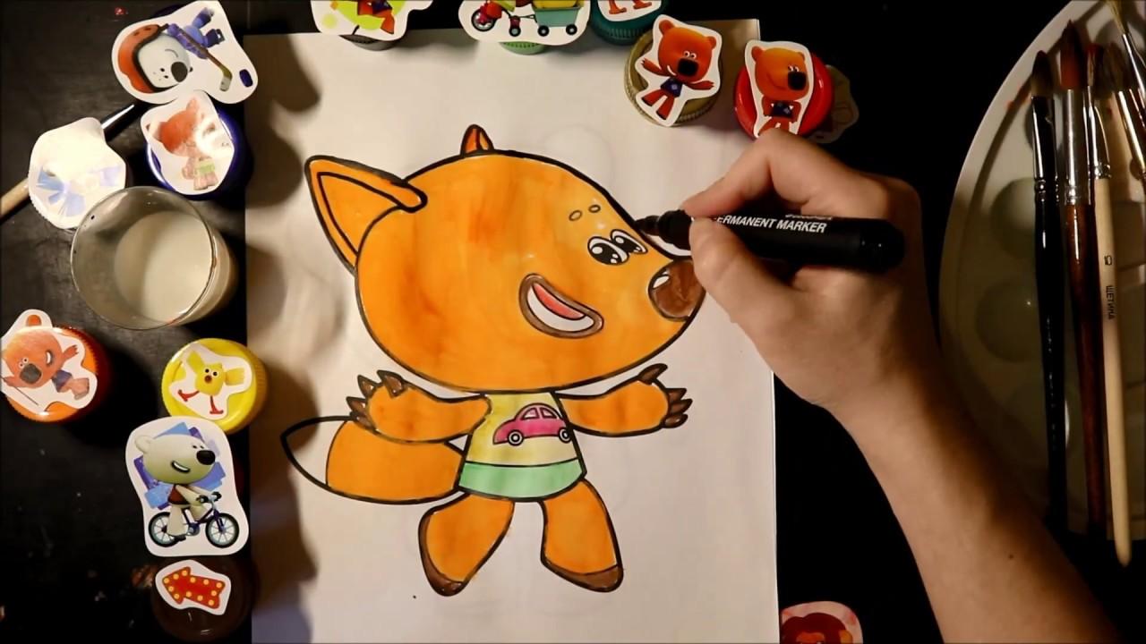лисичка из мимимишек раскраска рисуем красками