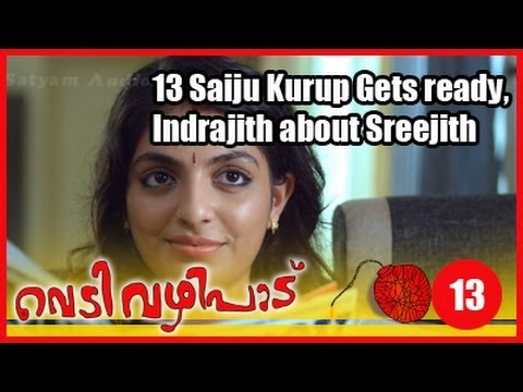 Vedivazhipad Movie Clip 13 | Saiju Kurup Gets Ready | Indrajith About Sreejith