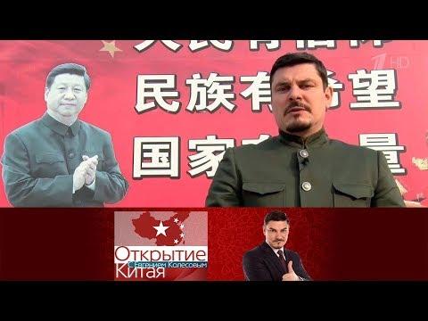 Как борются с коррупцией в китае