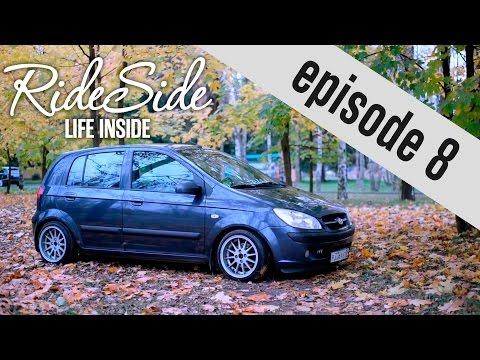 LIFE INSIDE ep. 8   Лютый СИВИК. Как дрифтить на дизеле. Съёмки стенсухи