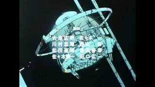 Hi no Tori Houou Hen ending