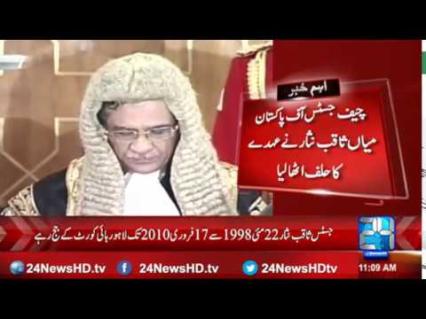 Justice Saqib Nisar takes Oath as new Chief Justice of Pakistan (Complete) | 24 News HD