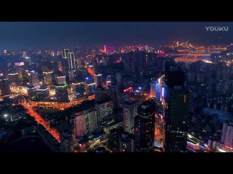 The Most Romantic City in the World - Chongqing,China