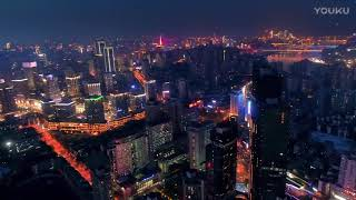 Magic City - Chongqing,China