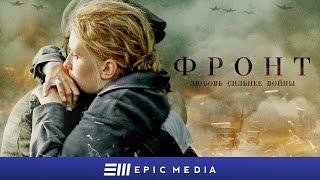 FRONT - Trailer / Historical detective (subtitles)