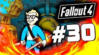 Fallout 4 - НОВОЕ УБЕЖИЩЕ - Убийцы Торговцев 30