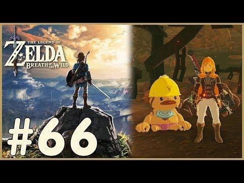 Zelda: Breath Of The Wild - Southern Mine (66)