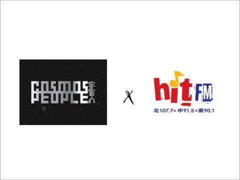 2012/10/16 hitFM 宇宙人報到 Daft Punk-Something About Us