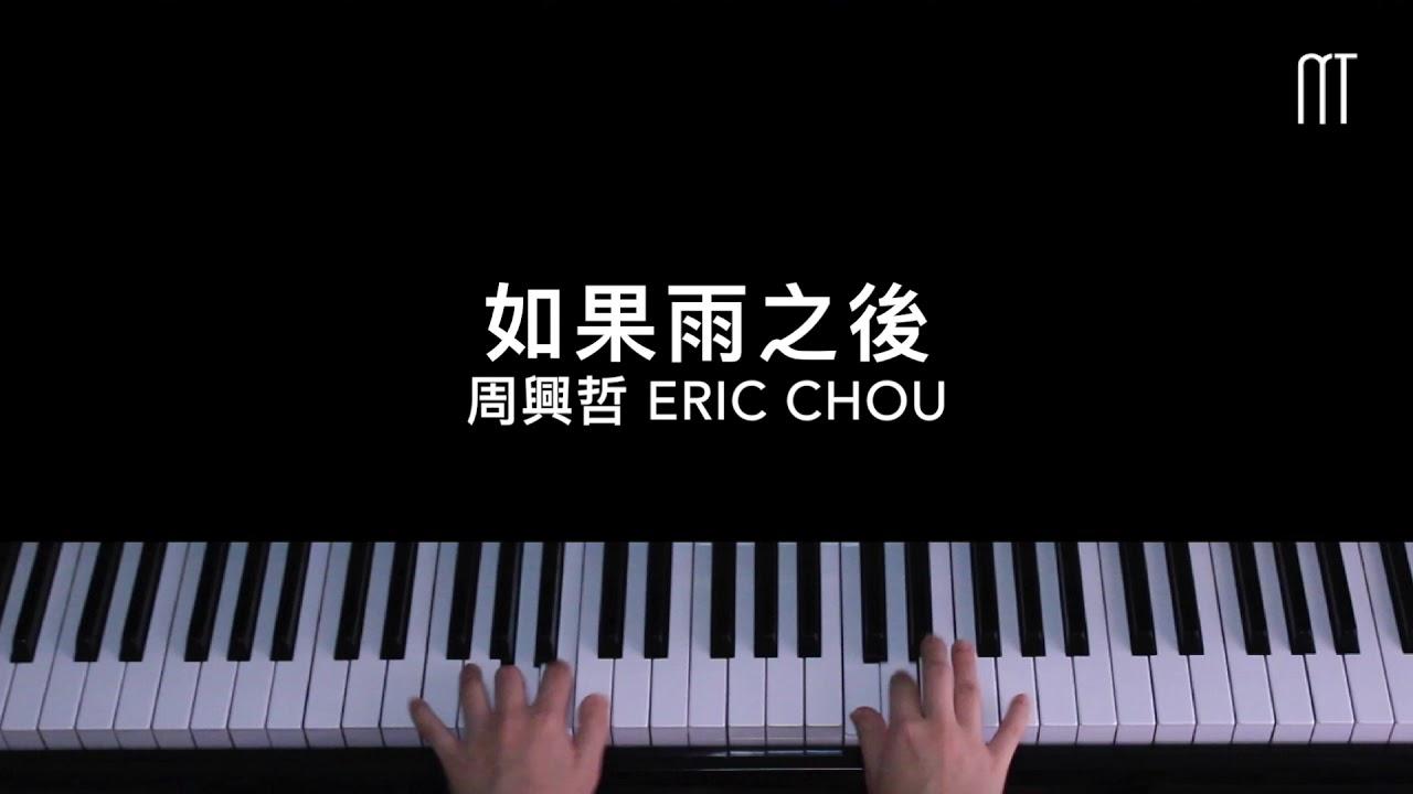 zhou-xing-zhe-ru-guo-yu-zhi-hou-gang-qin-shu-qing-ban-piano-cover-music-today-malaysia