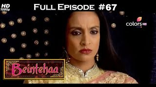 Beintehaa - Full Episode 67 - With English Subtitles