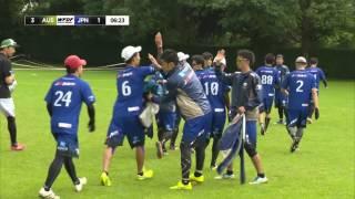 WUGC 2016 - Australia vs Japan Men's