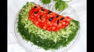 Салат «Арбузная долька». Домашний ресторан®