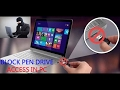 How to Disable & Enable PenDrive Access in Computer [Hindi]