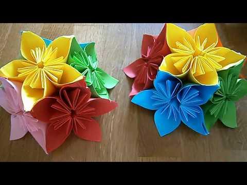 Модульное Оригами. Кусудама из Бумаги.