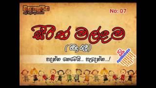 Sirith-Maldama-Virindu-Sinhala-Rap-Song----Manakka