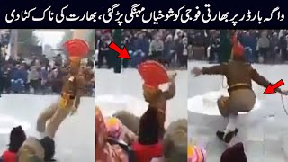 Viral Video of Indian Army Fails at wagah Boarder during Flag ceremony | Pak Army Vs Indian Army