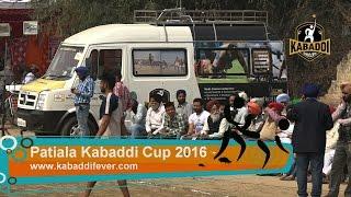 Patiala Kabaddi Cup 2016. Patiala,Punjab. Part # 1.