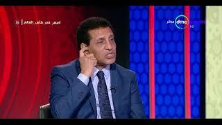 مصر في كأس العالم - فاروق جعفر يوضح رؤيته حول بناء منتخب مصري أفضل
