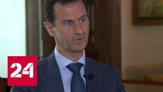 Башар Асад: Сирия на наносила ударов по гуманитарному конвою