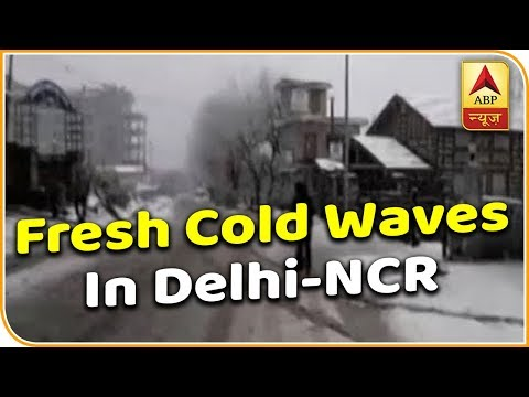 Snowfall In Mountains Bring Fresh Cold Waves In Delhi NCR | ABP News