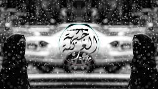 V.F.M.style - Bhairavi ( Indian Mix / Trap Music / संगीत  2017 )