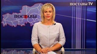 """ИНФОРМАЦИОННАЯ ПРОГРАММА """"ИТОГИ"""" 07 СЕНТЯБРЯ 2018"""