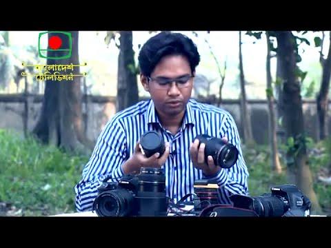 BTV Wildlife Photography Talk show with Azim Khan Ronnie