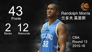 Randolph Morris   43 Points   China CBA 2015-16   Highlight Video