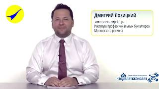 Аттестация ИПБ России