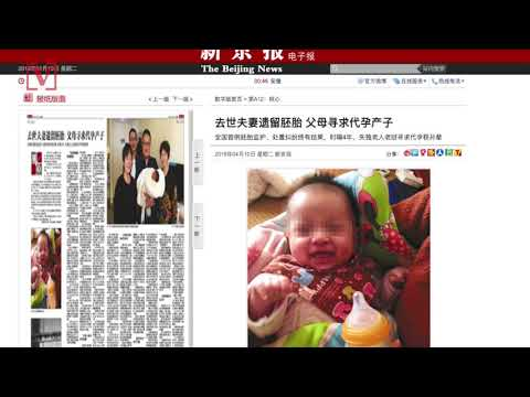 4 Years After His Parents Died A Baby is Born in China Via Surrogate