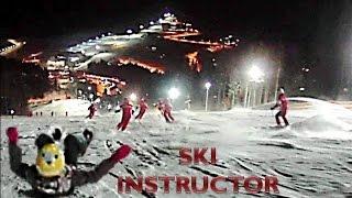 Горные лыжи. Обучение методом наблюдения. Ski training