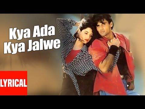 Kya Ada Kya Jalwe Tere Paro Lyrical Video | Shastra | Udit Narayan | Sunil Shetty, Anjali Jathar