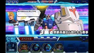 戦艦ビック・トレー、Qラクス、アシスト【HP+】×3、資源2613 ガンダム...