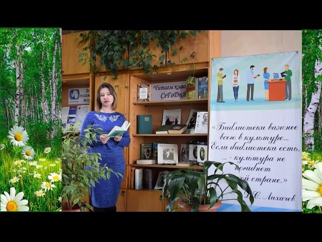 Изображение предпросмотра прочтения – ВикторияКоролева читает произведение «Жизнь - обман с чарующей тоскою» С.А.Есенина